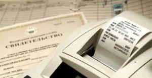Регистрация кассового аппарата (РРО)