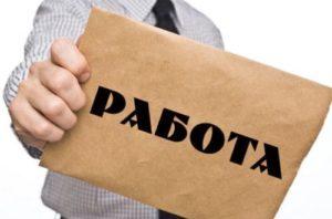 Разрешение на работу в Украине иностранцам - Летрадос