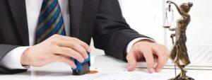 Регистрация изменений в учредительных документах (Егрюл) - Летрадос