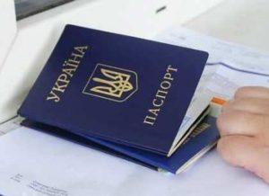 Подтверждение гражданства ребенка в Украине - Летрадос